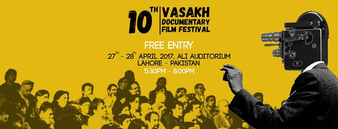 10th vasakh documentary film festival