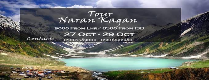 3 days trip to naran, kagan,lake saif ul malook and babusr top
