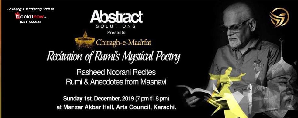 chiragh-e-maa'rfat   a night dedicated to mevlana rumi