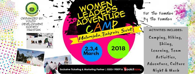 Women Leaders Adventure Camp