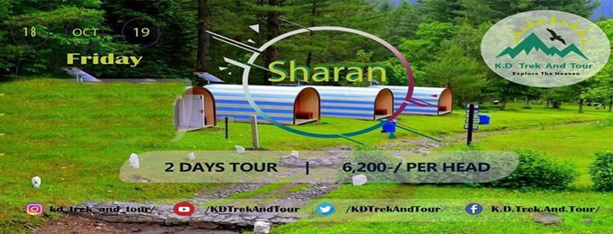sharan tour