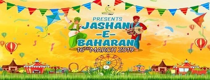 jashan-e-baharan | 2019