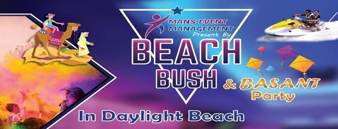 beach bash dj party