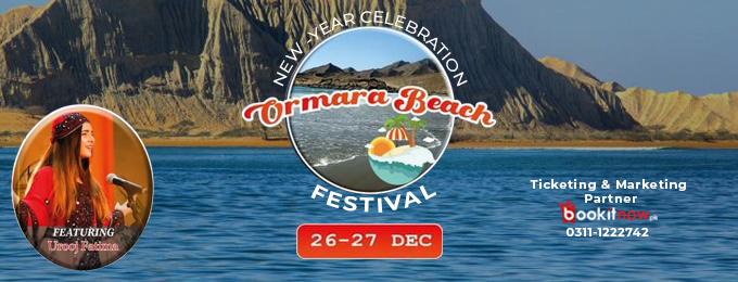 Ormara Beach Festival