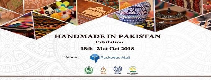 handmade in pakistan