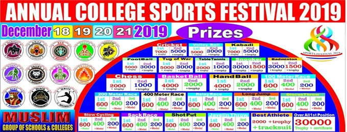 annual college sports festival 2019