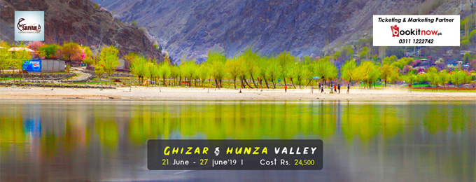 trip to ghizar and hunza valley