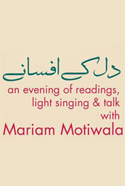 Dil Ke Afsanay with Mariam Motiwala  Lahore