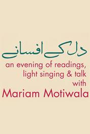 Dil Ke Afsanay with Mariam Motiwala  Lahore