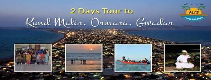 kund malir , ormara , gwadar tour