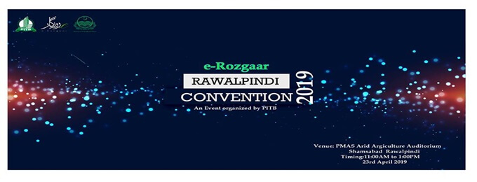 e-rozgaar rawalpindi convention