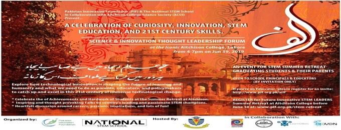 alif -a celebration of curiosity, innovation, stem, & 21c skills