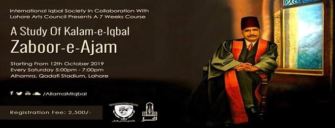 a study of kalam e iqbal | zaboor e ajam course