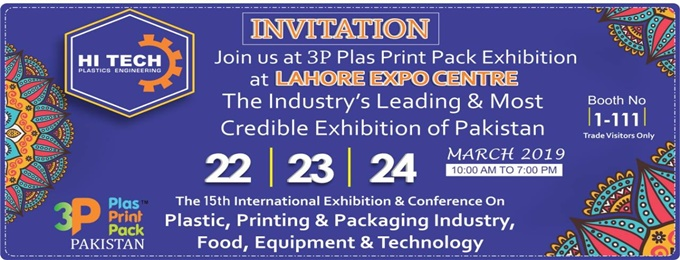 "hitech plastics engineering 15th ""3p international exhibition"