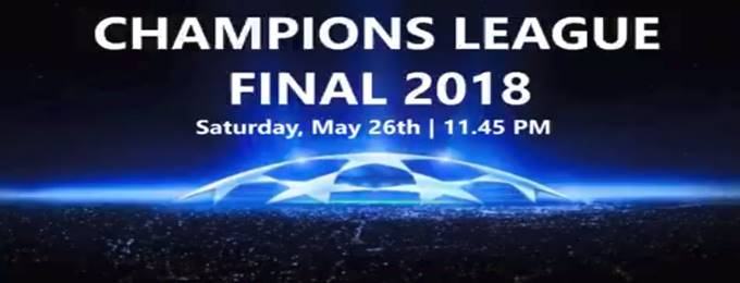 champions league final: liverpool vs real madrid