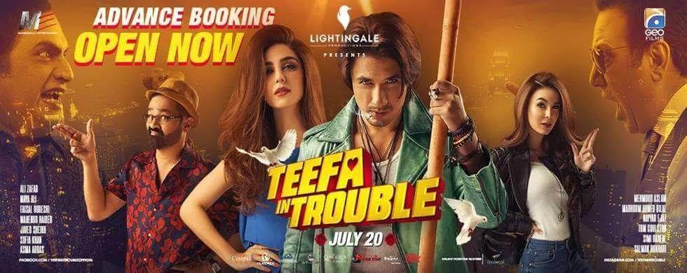 teefa-in-trouble