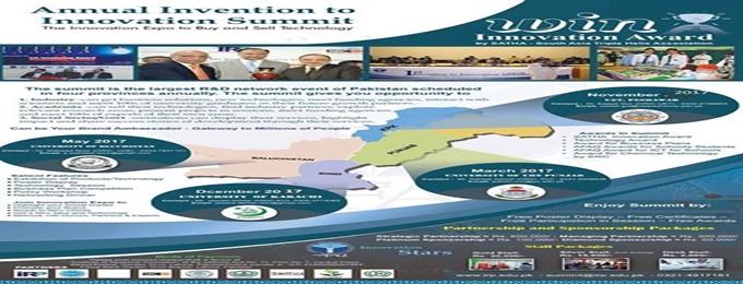 karachi summit expo