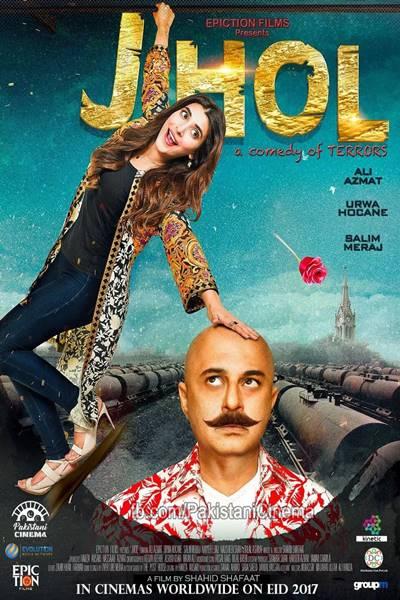 Latest Pakistani Movies 2019 - 2020  New Pakistani Movies -9049