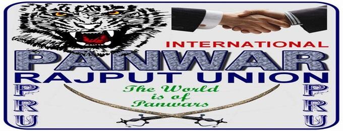 panhwar / panwar rajput union int-prui