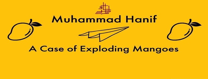 islamabad 2nd meetup - a case of exploding mangoes