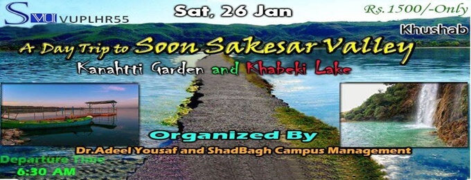 one day trip to soon valley kanhati garden & khabeki lake