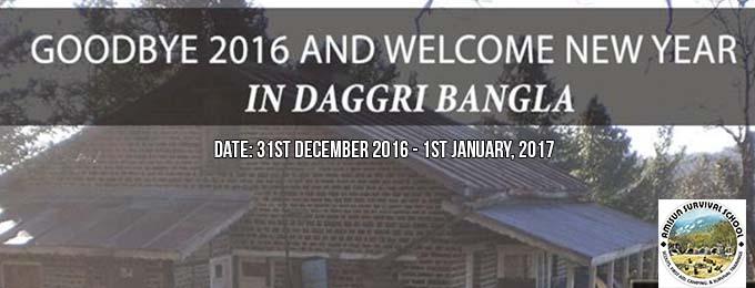 Enjoy Starting Movement of the New Year Night in Dagri Bungalow Islamabad