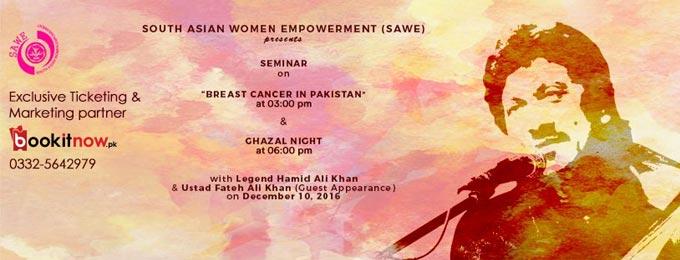 ghazal night with hamid ali khan - sawe islamabad