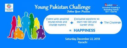 young pakistan challenge