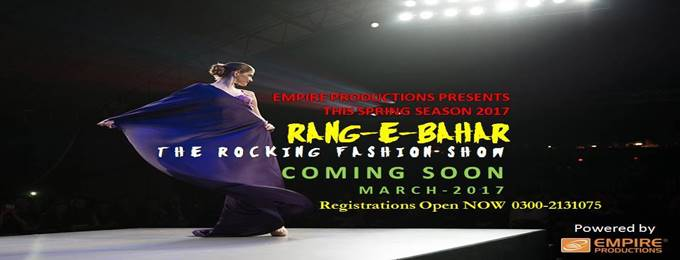 rang-e-bahar 2017 (the rocking fashion show) lahore