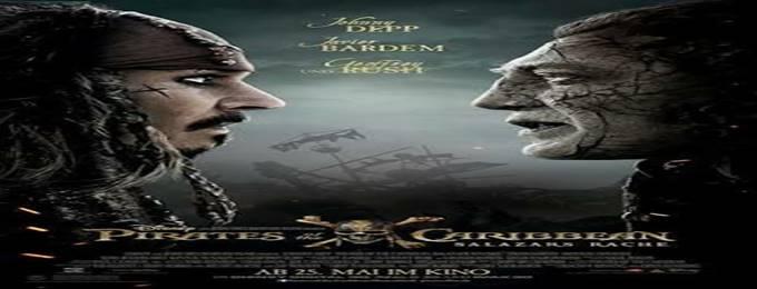 pirates of caribbean. dead man has no tales