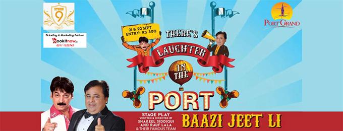 Laughter in the Port | Baazi Jeet Li