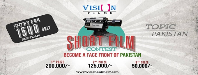 vision short film contest