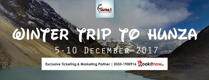 Winter Trip to Hunza