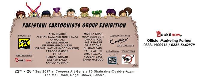 Pakistani Cartoonists Group Exhibition