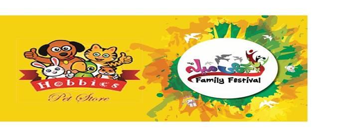 Panchi Mela Family Festival - Sep 2017