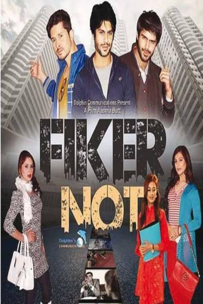 fiker not