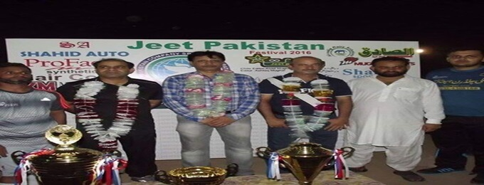 jeet pakistan flood light tournament.