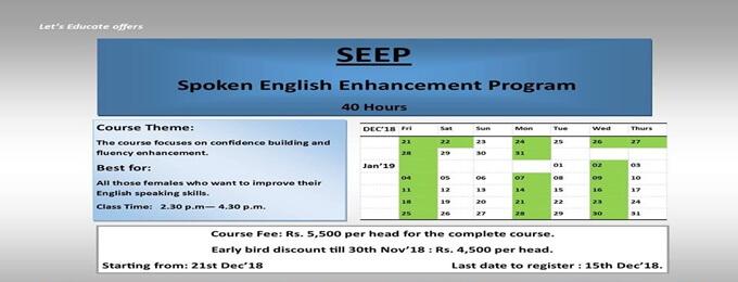 seep - spoken english enhancement program