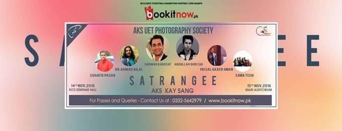 Satrangee '16 Lahore