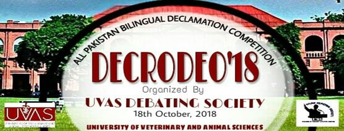 decrodeo'18 all pakistan bilingual declamtion competition