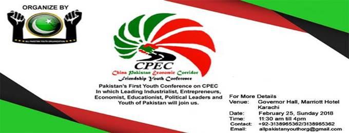 china pakistan economic corridor friendship youth conference