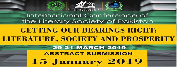 international conference of the literary society of pakistan