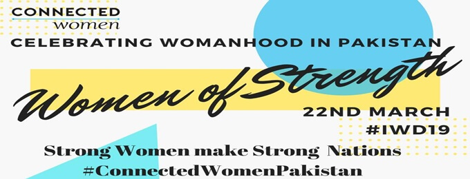 women of strength lahore