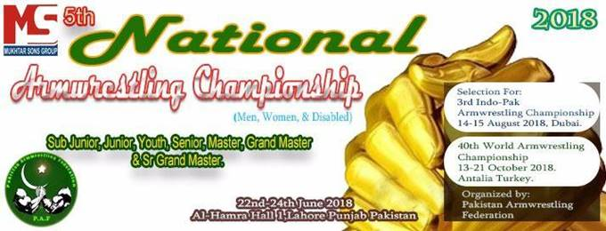 ms 5th national armwrestling championship