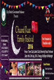 Chaand Raat Family Festival 2016  Peshawar
