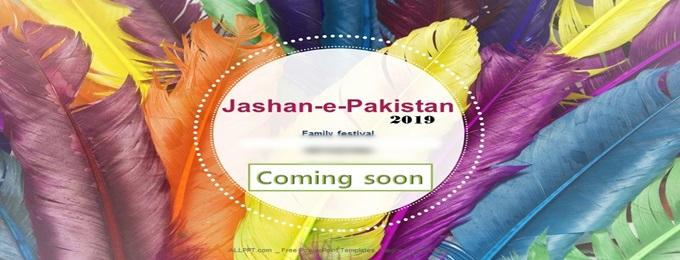 jashan-e-pakistan festival