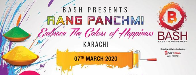 Rang Panchmi