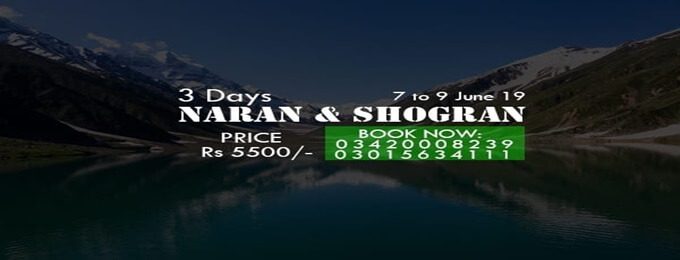 eid tour 3 day naran & shogran valley
