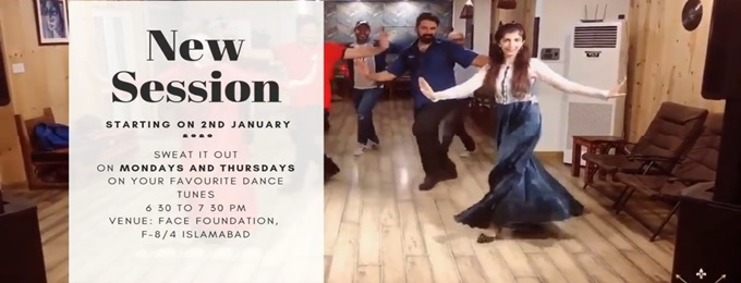 Urban Tehelka Dance Classes