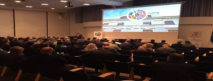 europe pakistan business summit 2017 rescheduled.